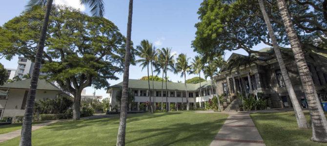 Punahou School夏威夷排名第一的著名私立学校