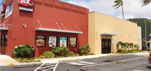 夏威夷檀香山市区商业地产商铺出售