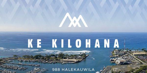 Ke Kilohana Reserved 给你最理想的家园!