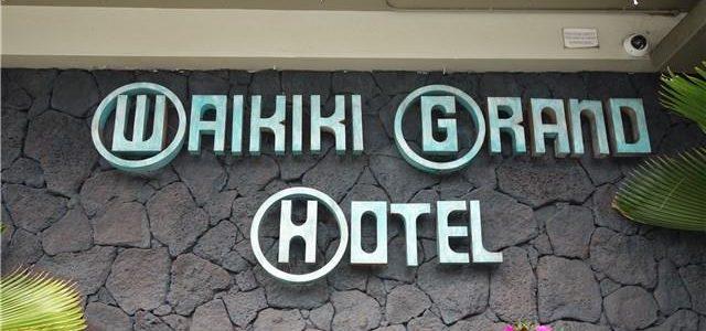 夏威夷威基基大酒店内一室公寓,地段绝佳海景房