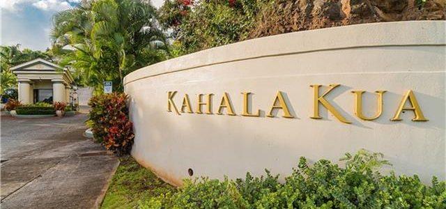 夏威夷KAHALA KUA的豪华社区大别墅,独特外立面