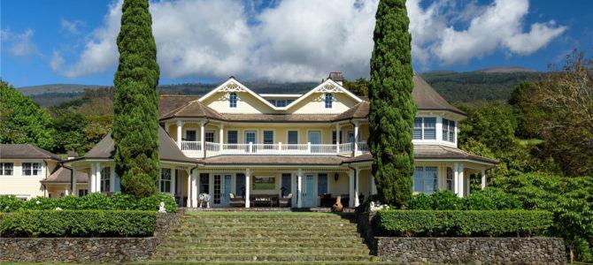 茂宜岛海景豪华度假庄园别墅占地23英亩