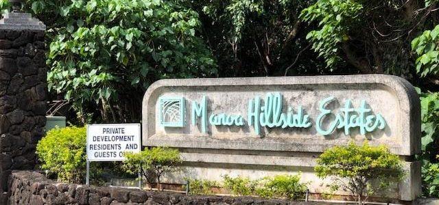 夏威夷重点学区MANOA – 檀香山高级住宅社区
